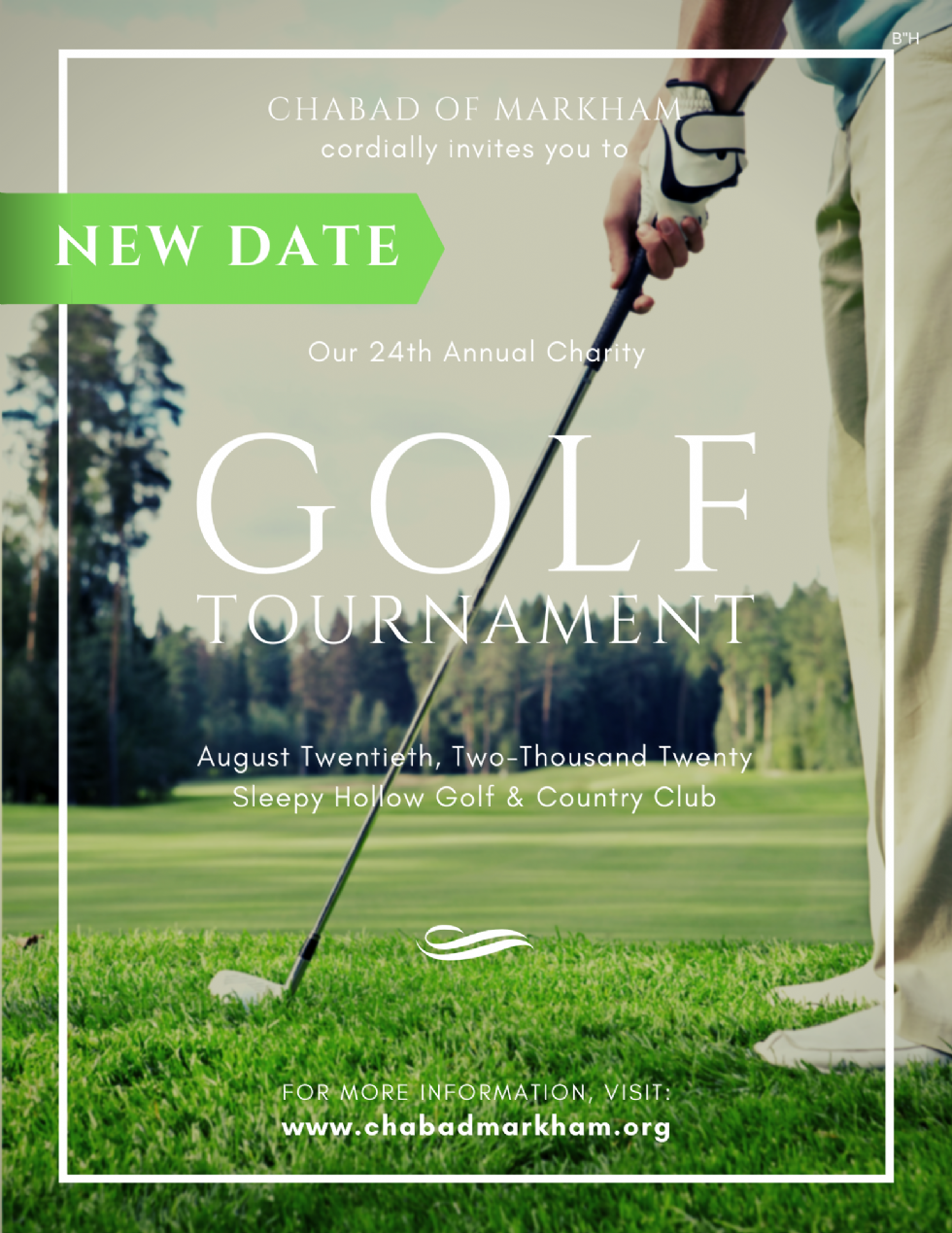 Golf Save The Date 2020 (1).png