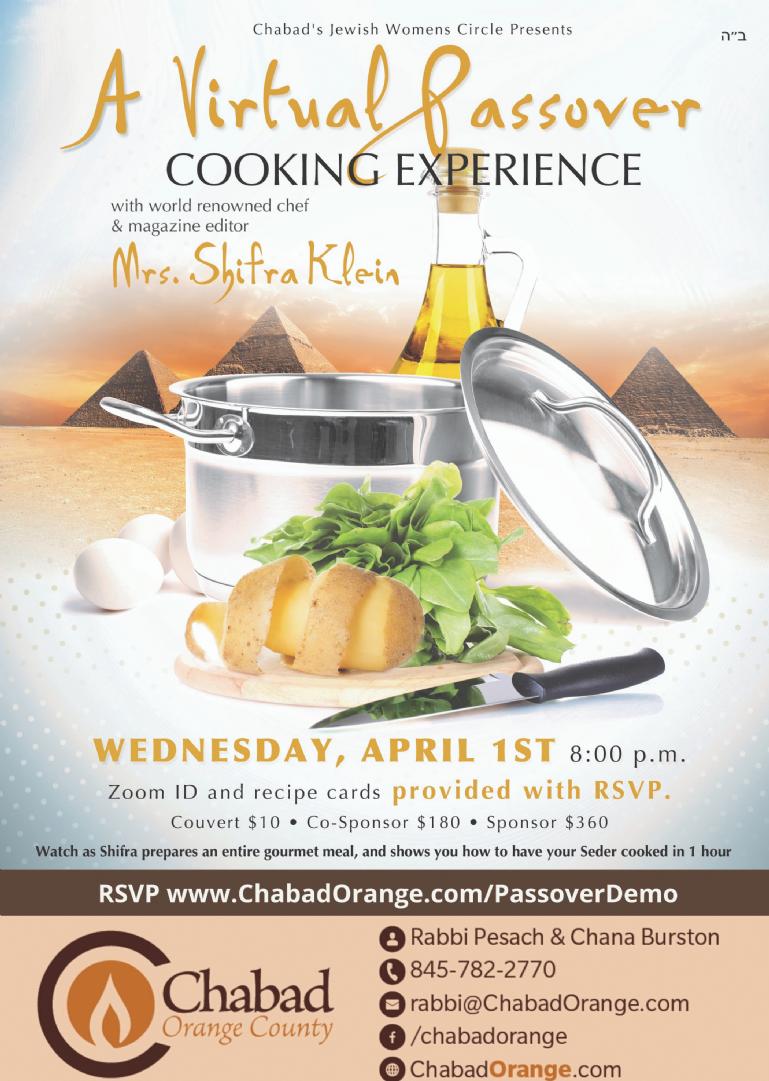 Virtual Passover Demo.png