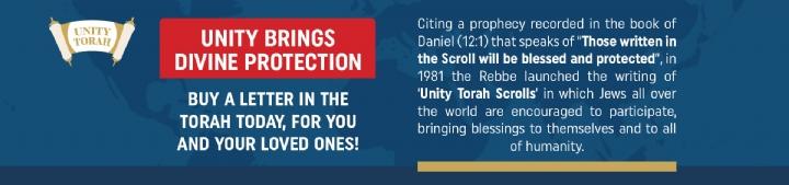Unity-Torah_CharidyBanner_1920x450_English.jpg