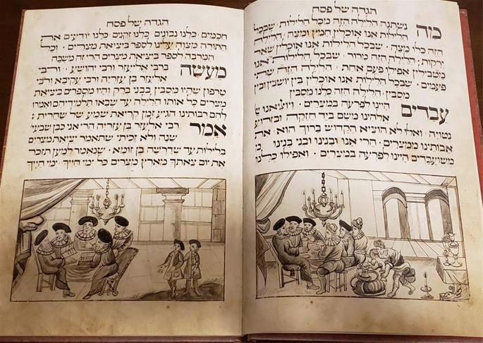 Pages from the Kittsee Haggadah.