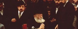 Rabbi Mordechai Gurary, 84, Congregational Leader and Torah Scholar