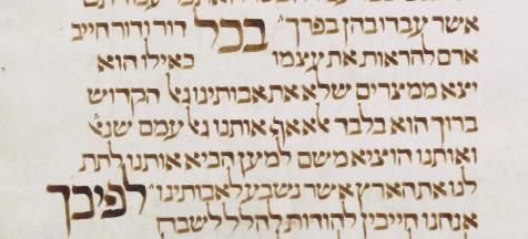 MS. Pococke 307, fol. 182 (1301-1400).png