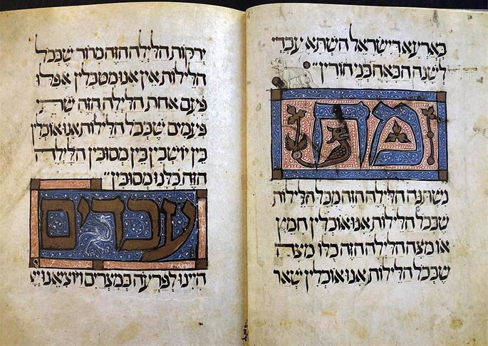 Pages from the Sarajevo Haggadah. (Photo: Wikimedia)