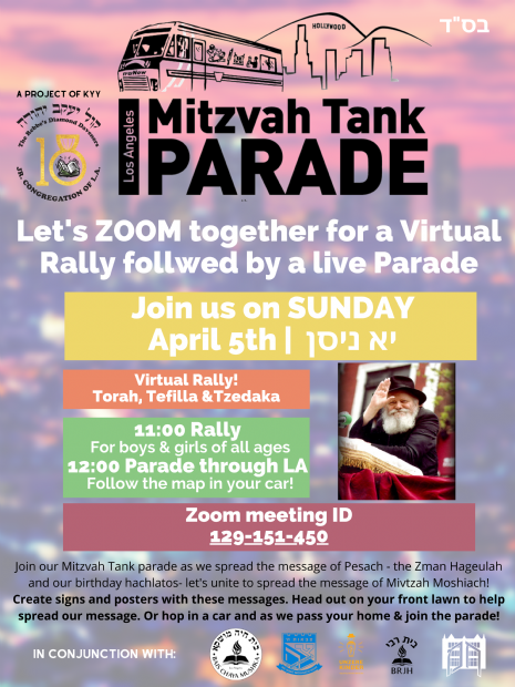 Mitzvah Tank Rally and Parade.png