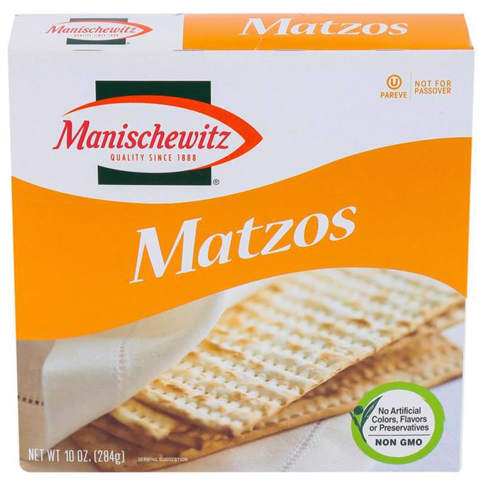 This box of matzah is not kosher for Passover use.