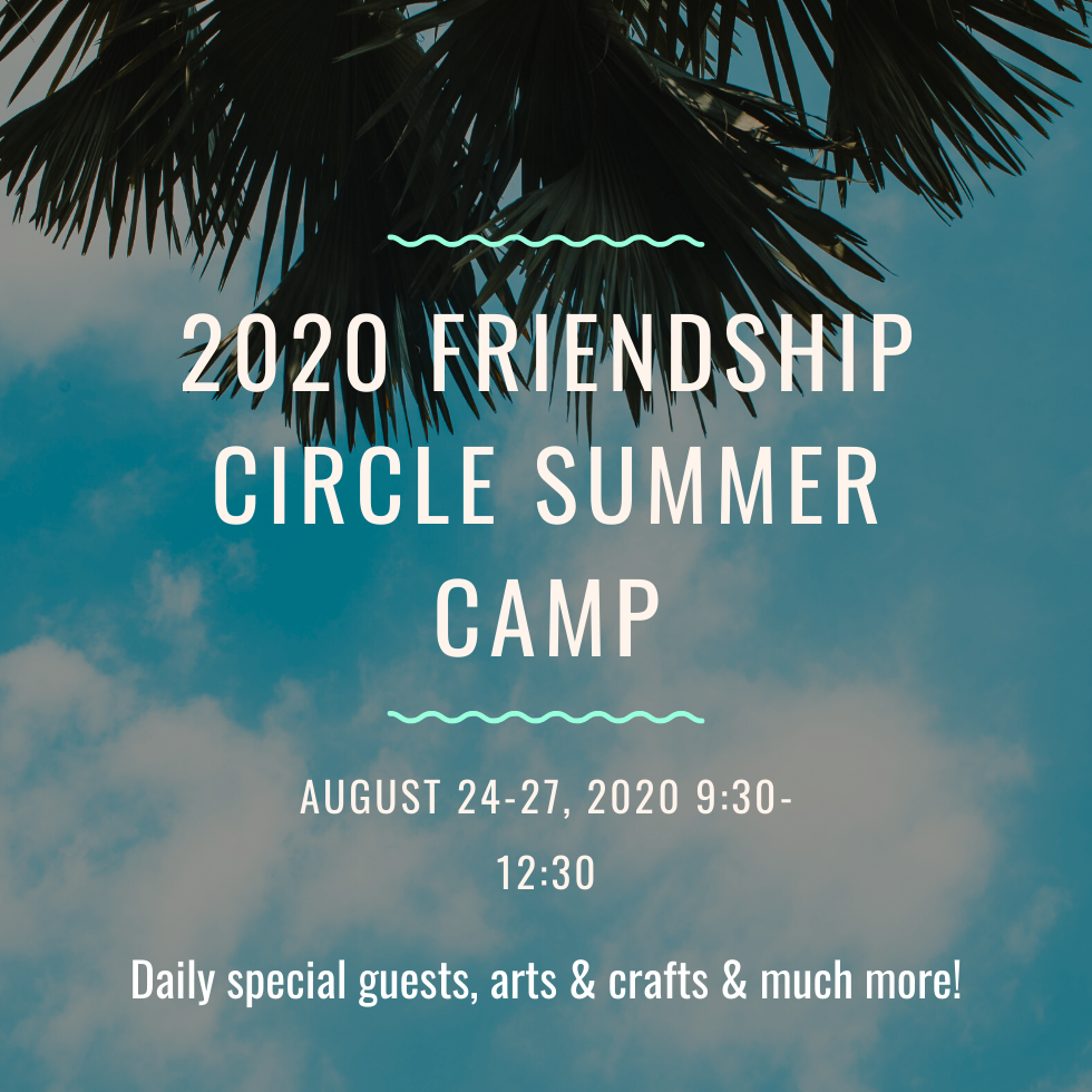 2020 Friendship Circle Summer Camp(1).png