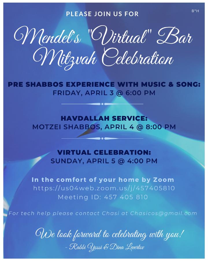 Menachem's _Virtual_ Bar Miztvah Celebration.png