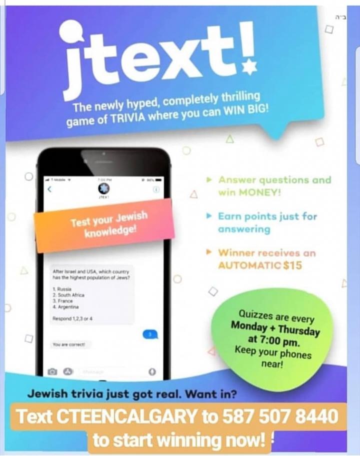 JTEXT.jpg