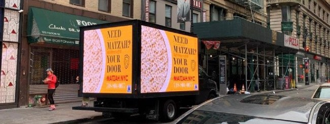 April 2020: Mitzvah Tanks Deliver Matzah to Those Hunkered Down in New York
