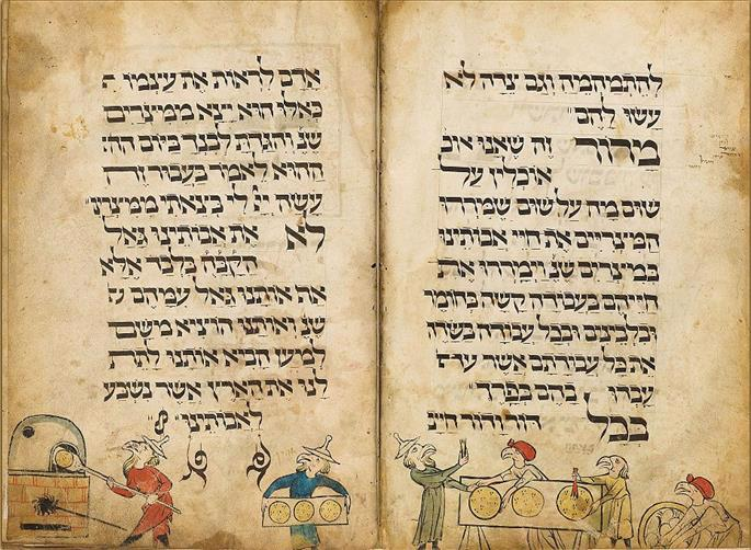 Pages from the Birds' Head Haggadah. (Photo: Wikimedia)
