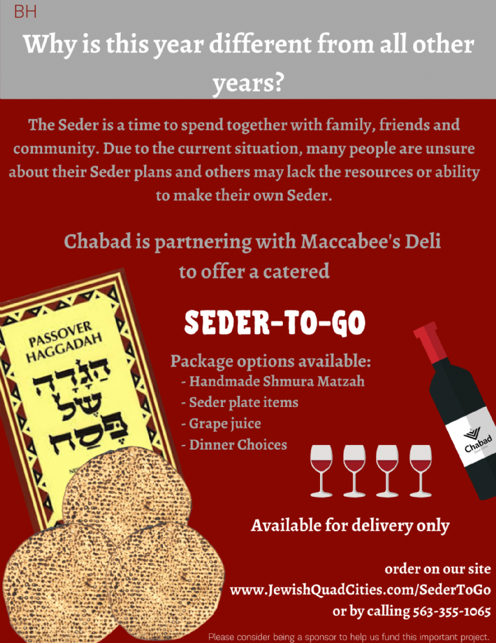 Seder-to-go.png
