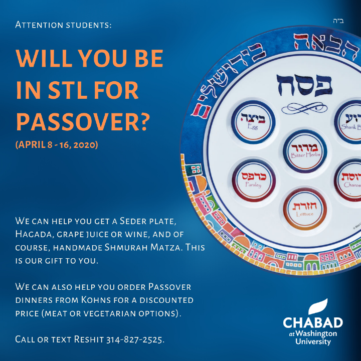 Will you be in STL for Passover_ (3).png