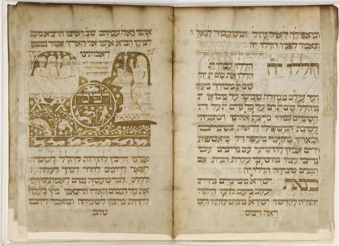 Pages from the First Nuremberg Haggadah. (Photo: Wikimedia)