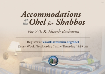 Accommodations at the Ohel for Shabbos