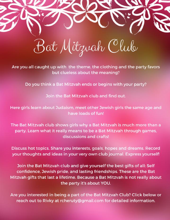 Bat mitzvah club.png