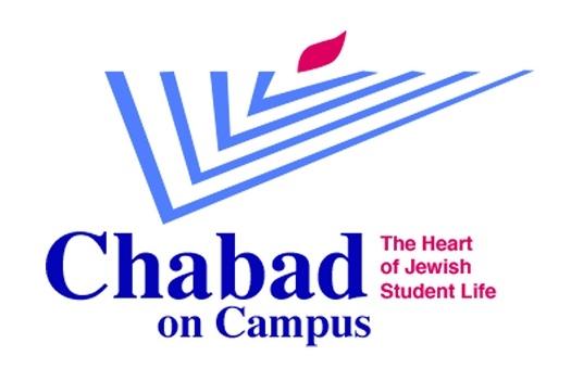 20110711-chabad on campus.jpg