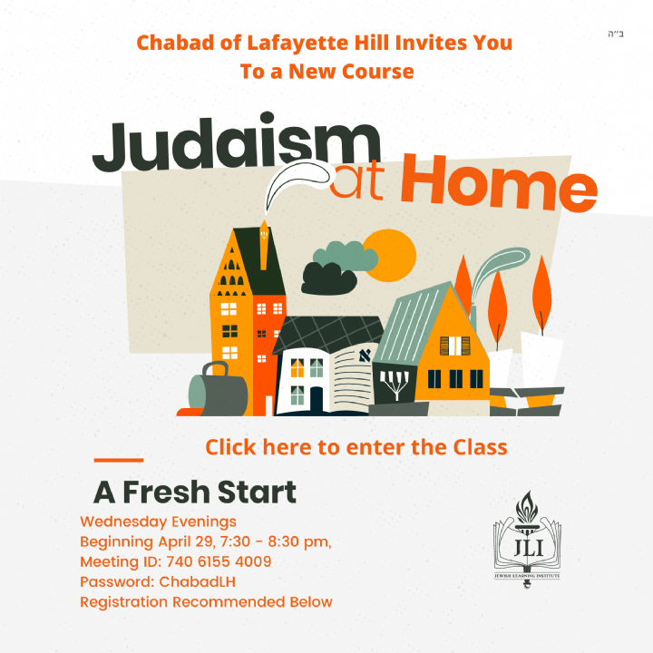 Judaism at Home Website.png
