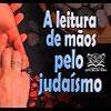 Leitura das mãos pelo judaísmo - 199