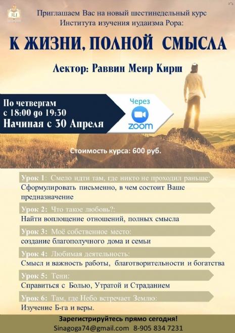 WhatsApp Image 2020-04-23 at 12.32.08.jpeg