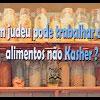 Comércio de alimentos não Kasher - 184