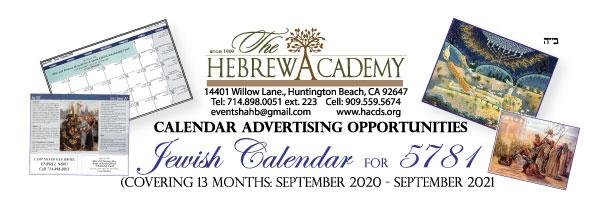 Calendar-Specs2021_WEB-TITLE.jpg