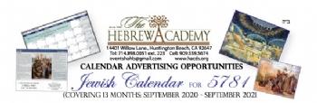 Annual Art Calendar