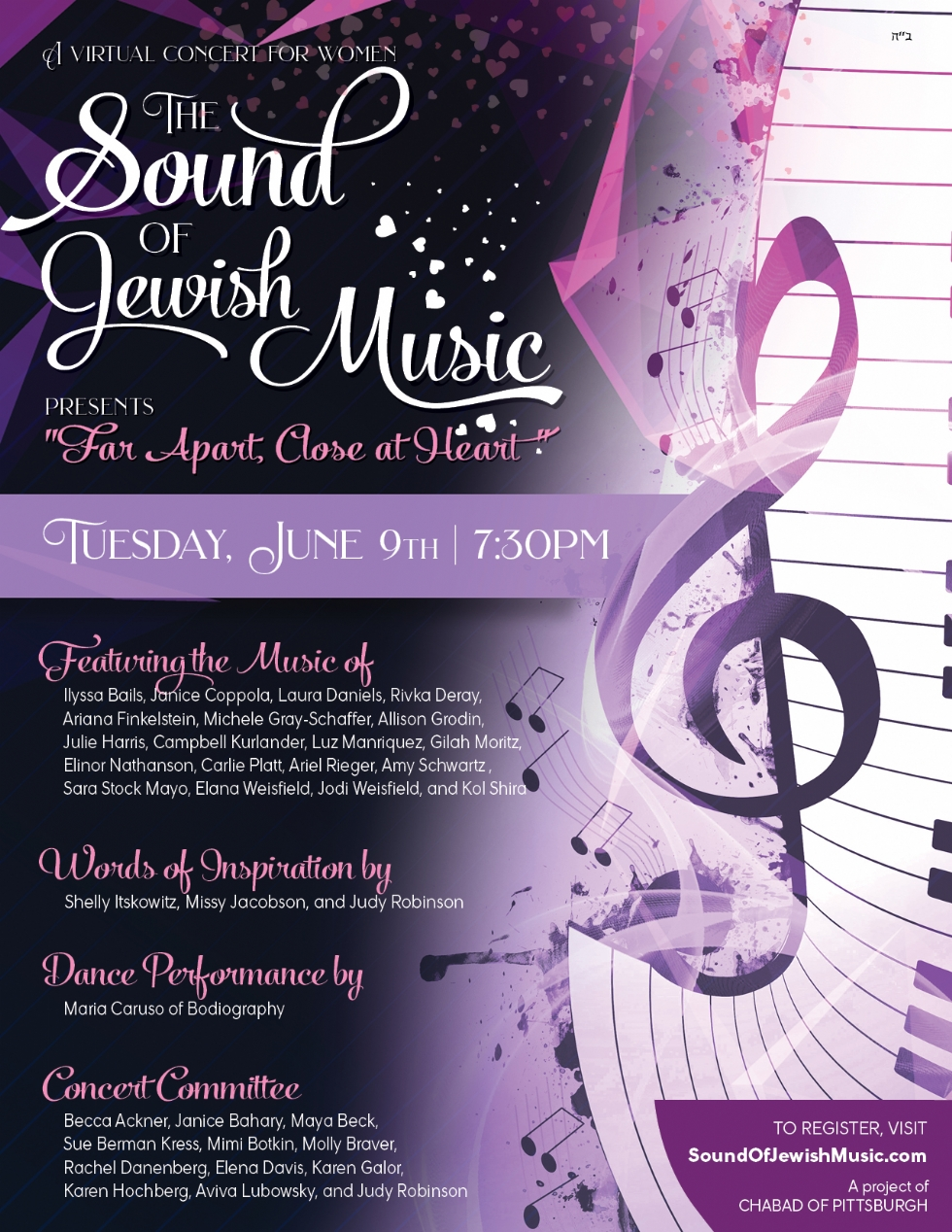 The_Sound_Music20_virtual.jpg