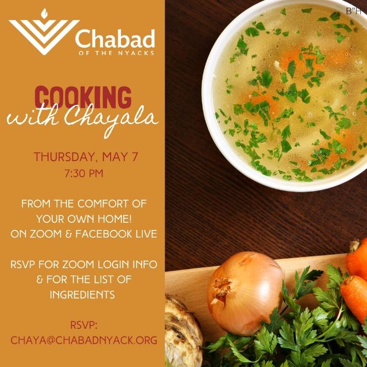 Challah with Chayala.jpg