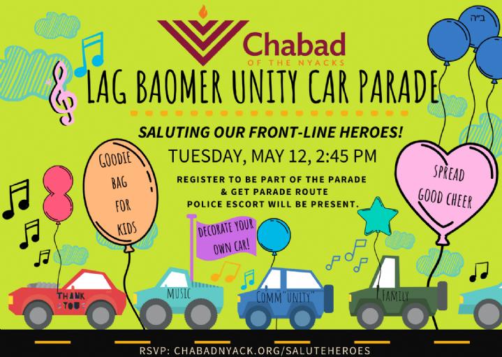 lag baomer parade (1).png