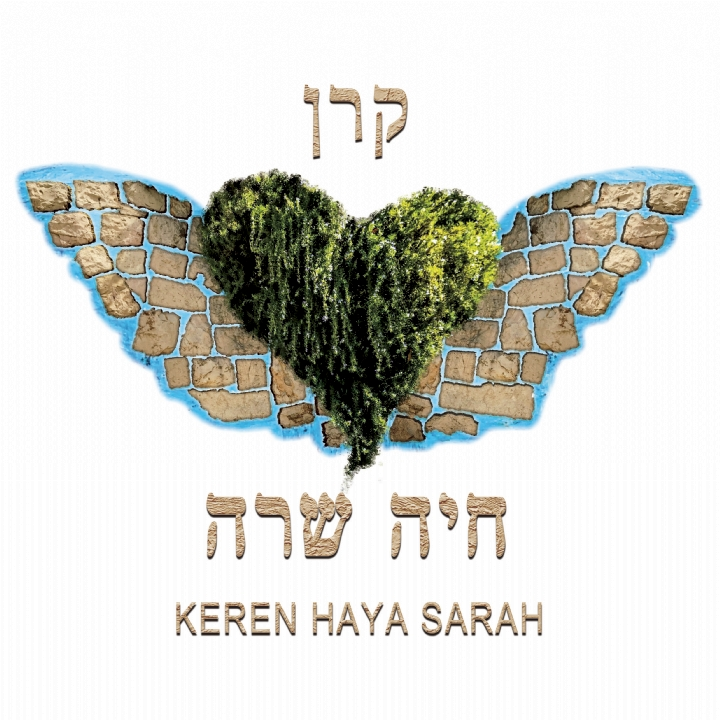 LOGO KEREN HAYA_SARAH.jpg