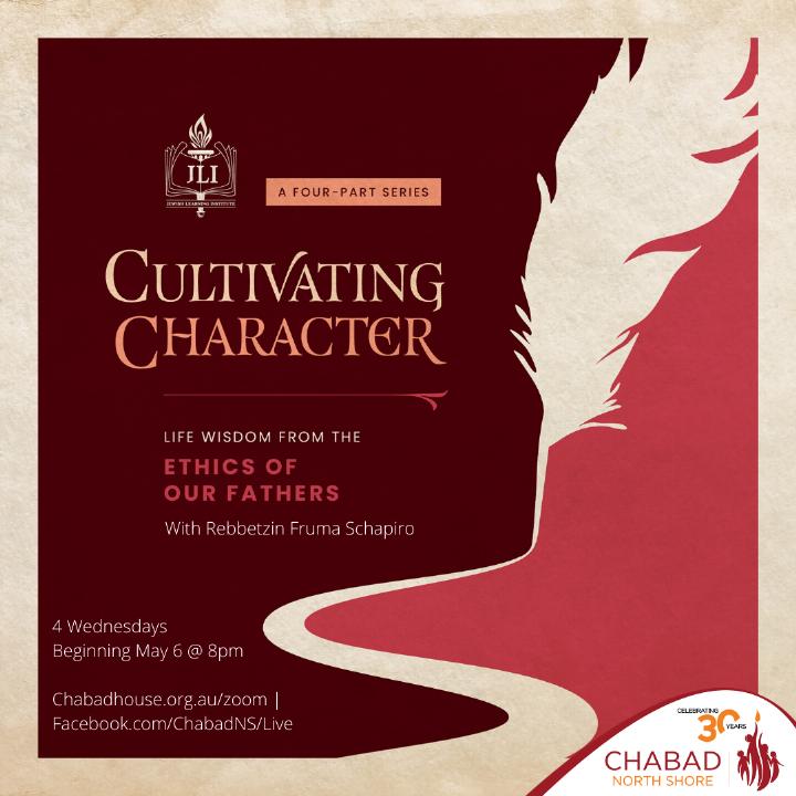 JLI - Cultivating Character.png
