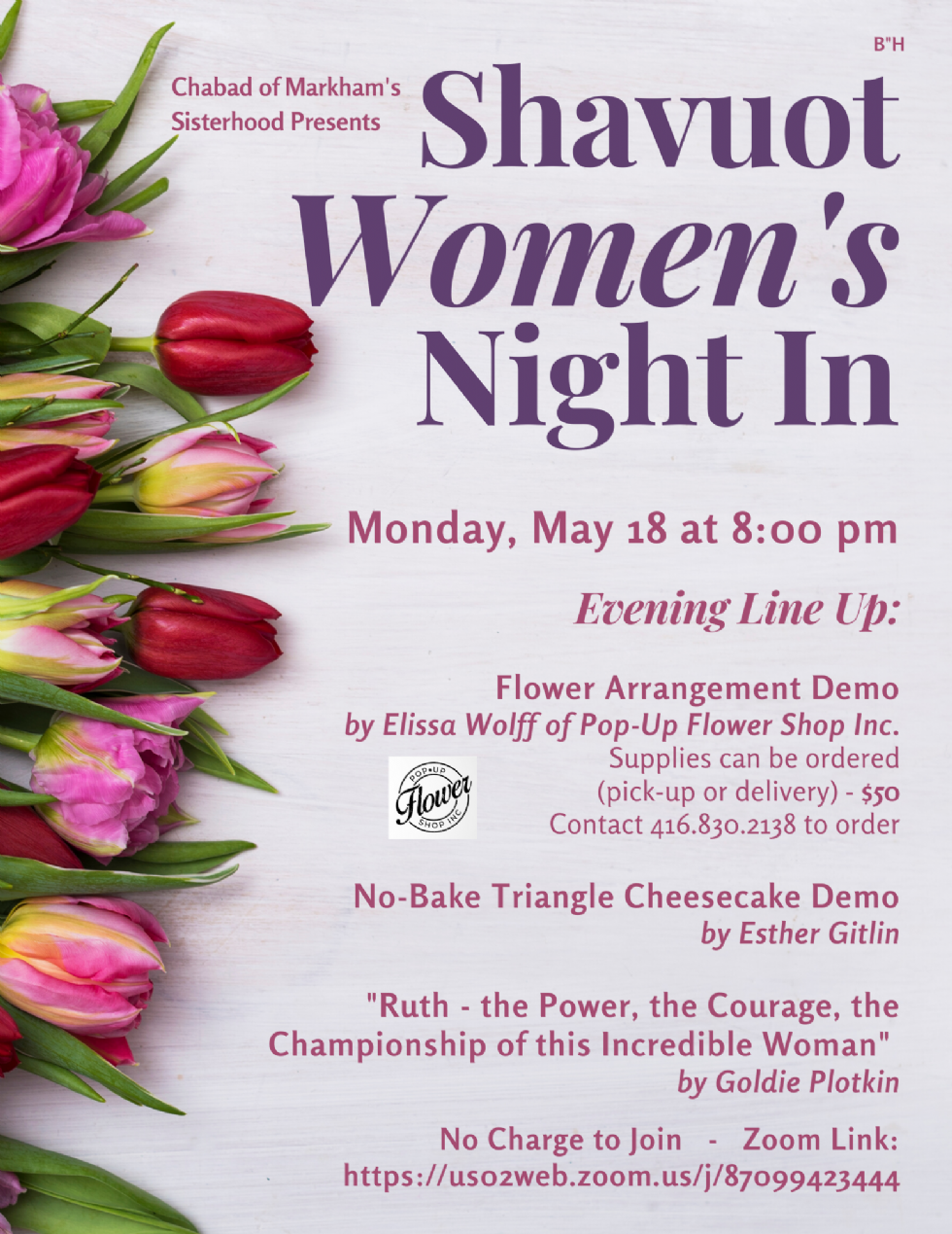 Shavuot Women's Event.png