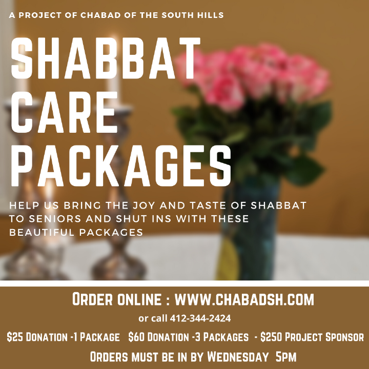shabbat care packages-1.png