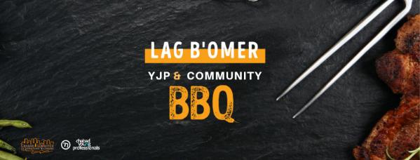 Lag BaOmer BBQ (650x245)