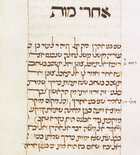 MS. Canon. Or. 81, fol. 109 Acharei.png