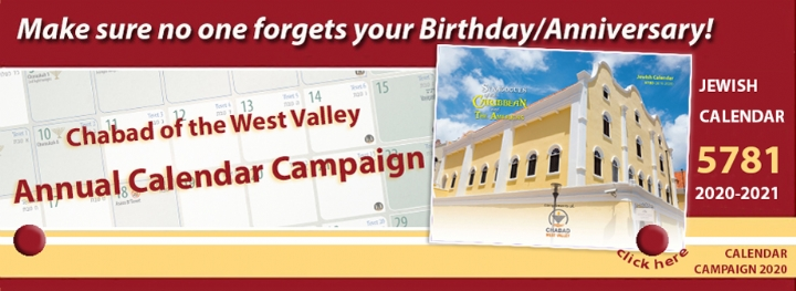 calendar Chabad of the West Valley 5781.jpg