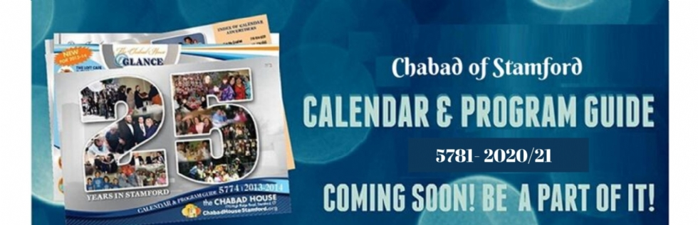 Calendar campaign 5781.jpg