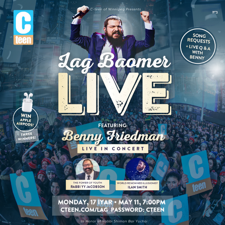 Copy of CTeen Lag Baomer 5780 (2).png
