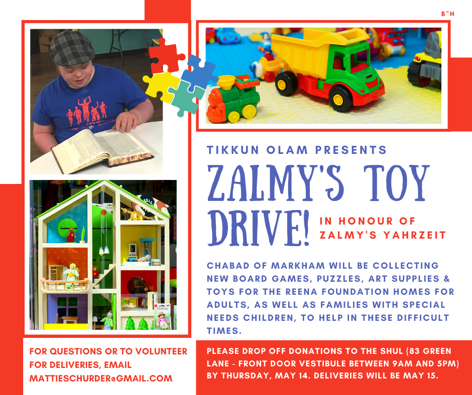 Zalmy's toy drive! (1).png