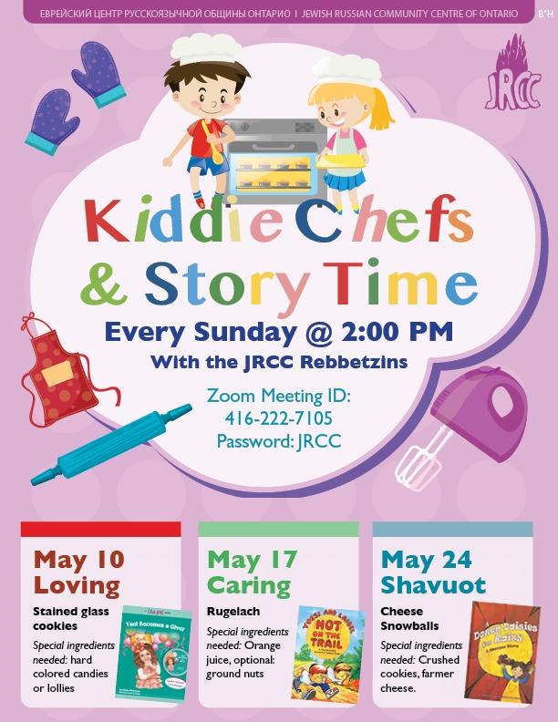Kiddie Chefs - flyer-web.jpg