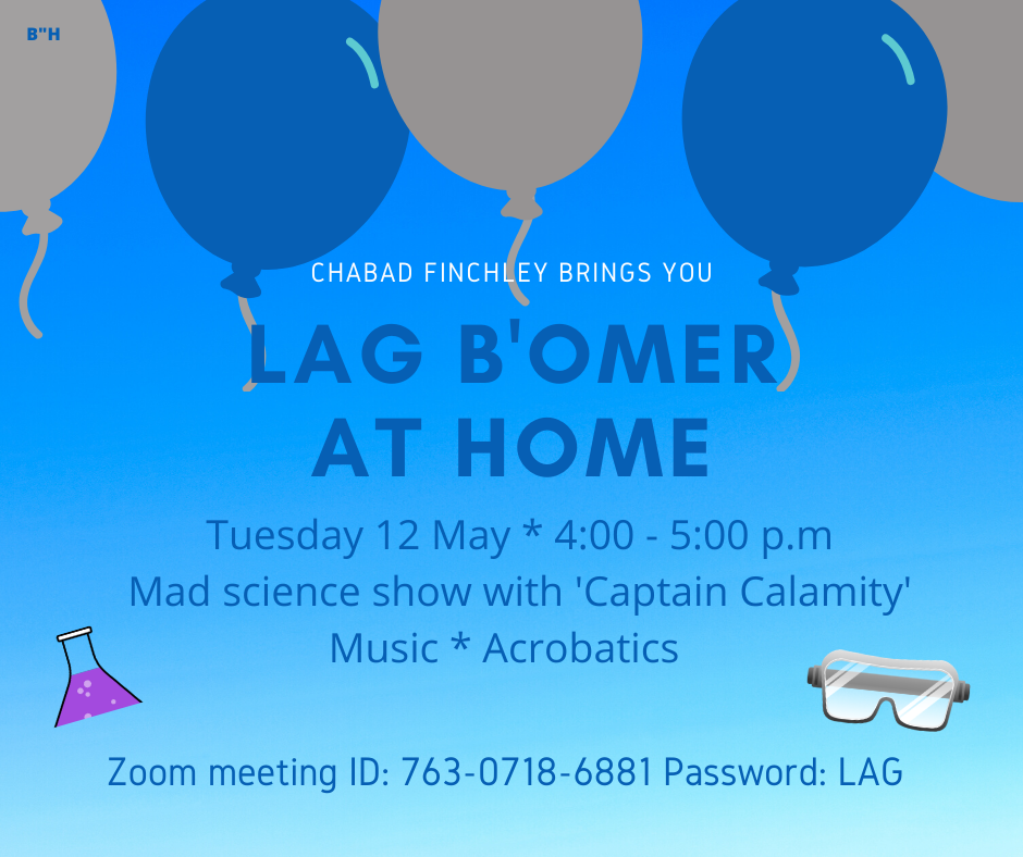 lag B'Omer at home (4).png