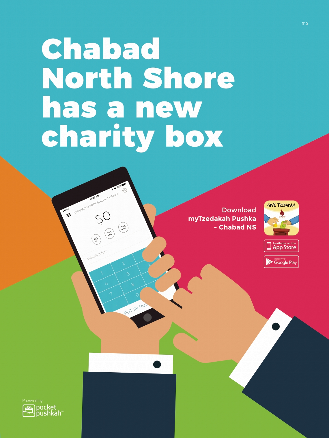 6 - PocketPushkah Poster - Charity.jpg