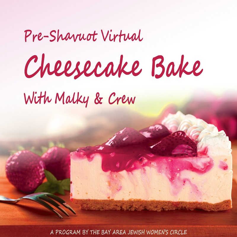 Virtual Cheesecake Bake. 800.jpg