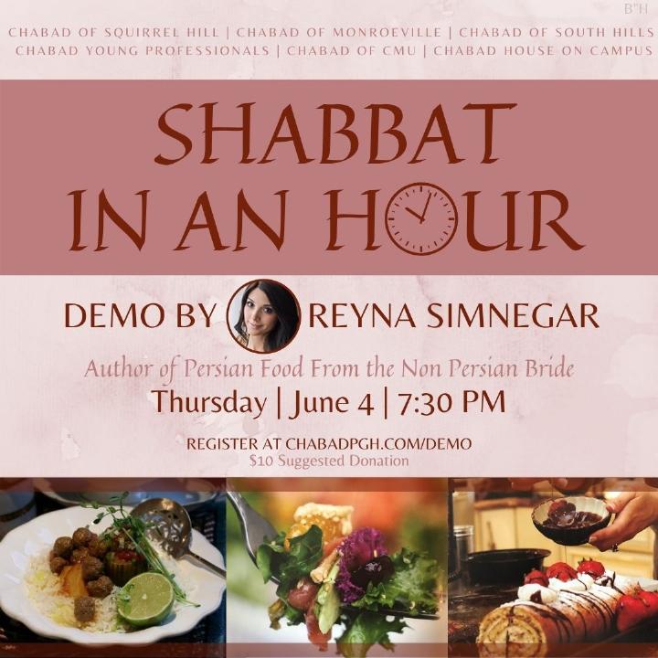 Copy of Copy of Shabbat in an Hour.jpg