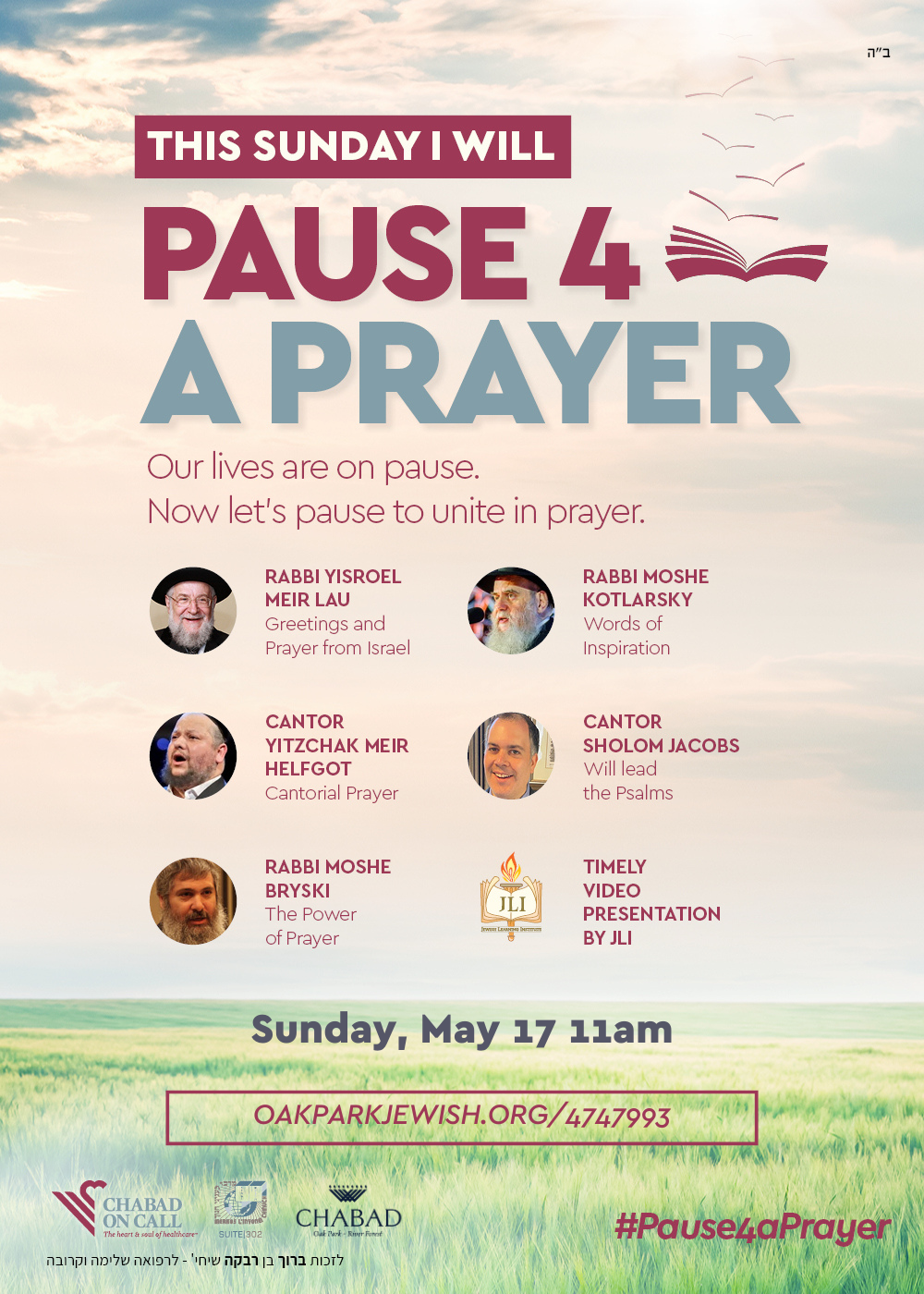 Copy of CoC Pause 4 Prayer 2 (1).png