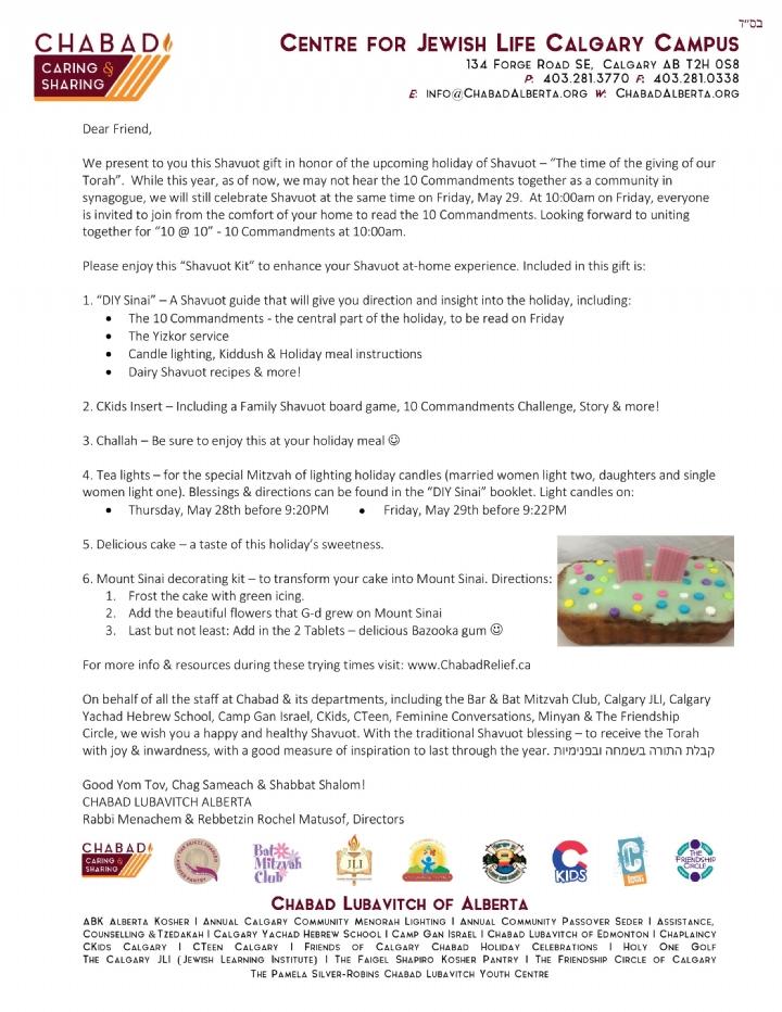 Shavuot Letter-page-001.jpg