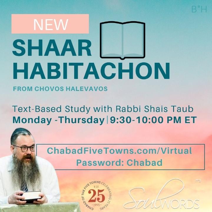 Shaar Habitachon (3).jpg