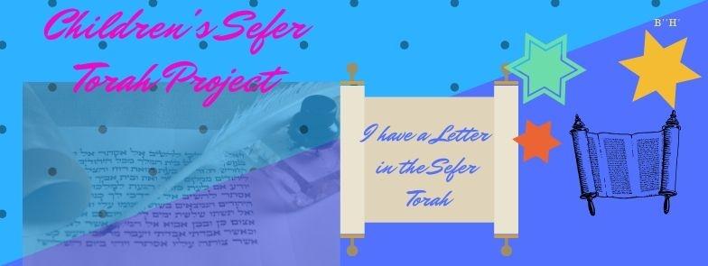 Children's Sefer Torah.jpg