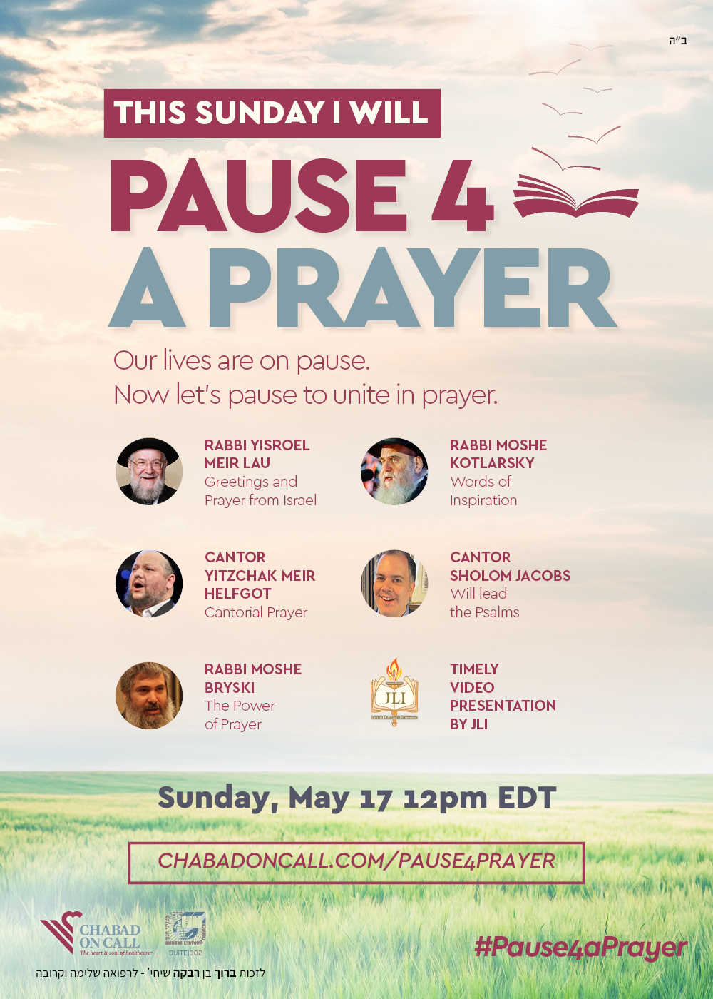 Copy of CoC Pause 4 Prayer 2.png