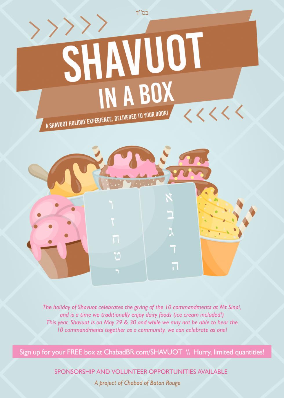 Shavuot Boxes BR (1).png
